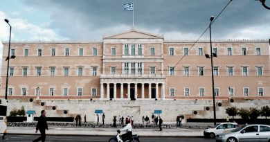 Greek Govt. Reportedly Weighs Golden Visa Price Doubling, Compulsory Stay